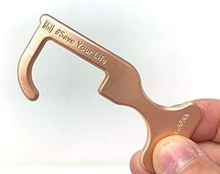桂記章 マルチタッチツール 純銅削り出しタッチレスツール ドアオープナー 感染症対策グッズ