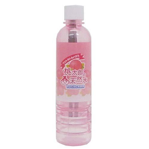 桃太郎の天然水[はさみ]ペットボトルハサミ サカモト コンパクトシザー ギフト雑貨 グッズ 通販