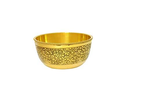 Brass Bowl, Embossed Flower Design, Serving Indian Food, 220 ML