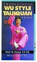 Chinese Wu Style Taijiquan Tai Chi Chuan 89 Forms 17-55 #2 DVD Wen Mei Yu Quan Yuo