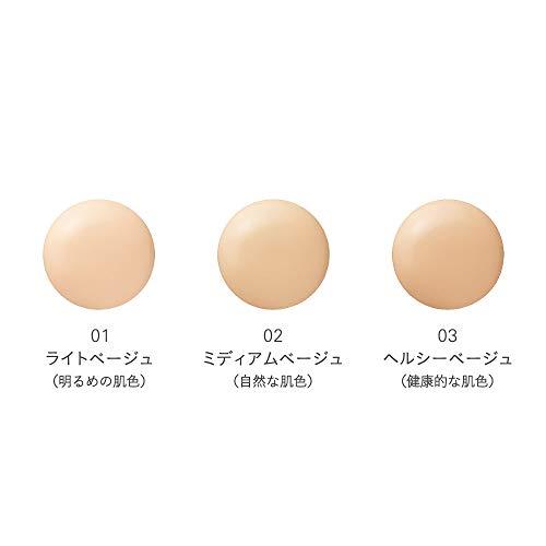 ナチュラグラッセモイストBBクリーム02(自然な肌色)27gSPF43PA+++