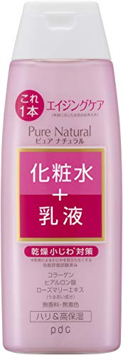 Pure NATURAL Essence Lotion Lift 210ml