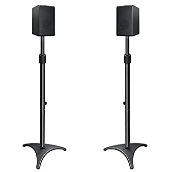 Mounting Dream MD5401 Height Adjustable Speaker Stands Mount