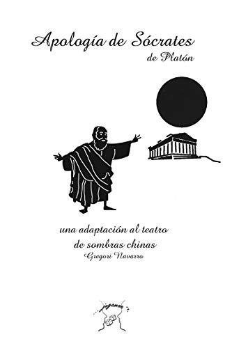 Apología de Sócrates. Una adaptación al teatro de sombras chinas