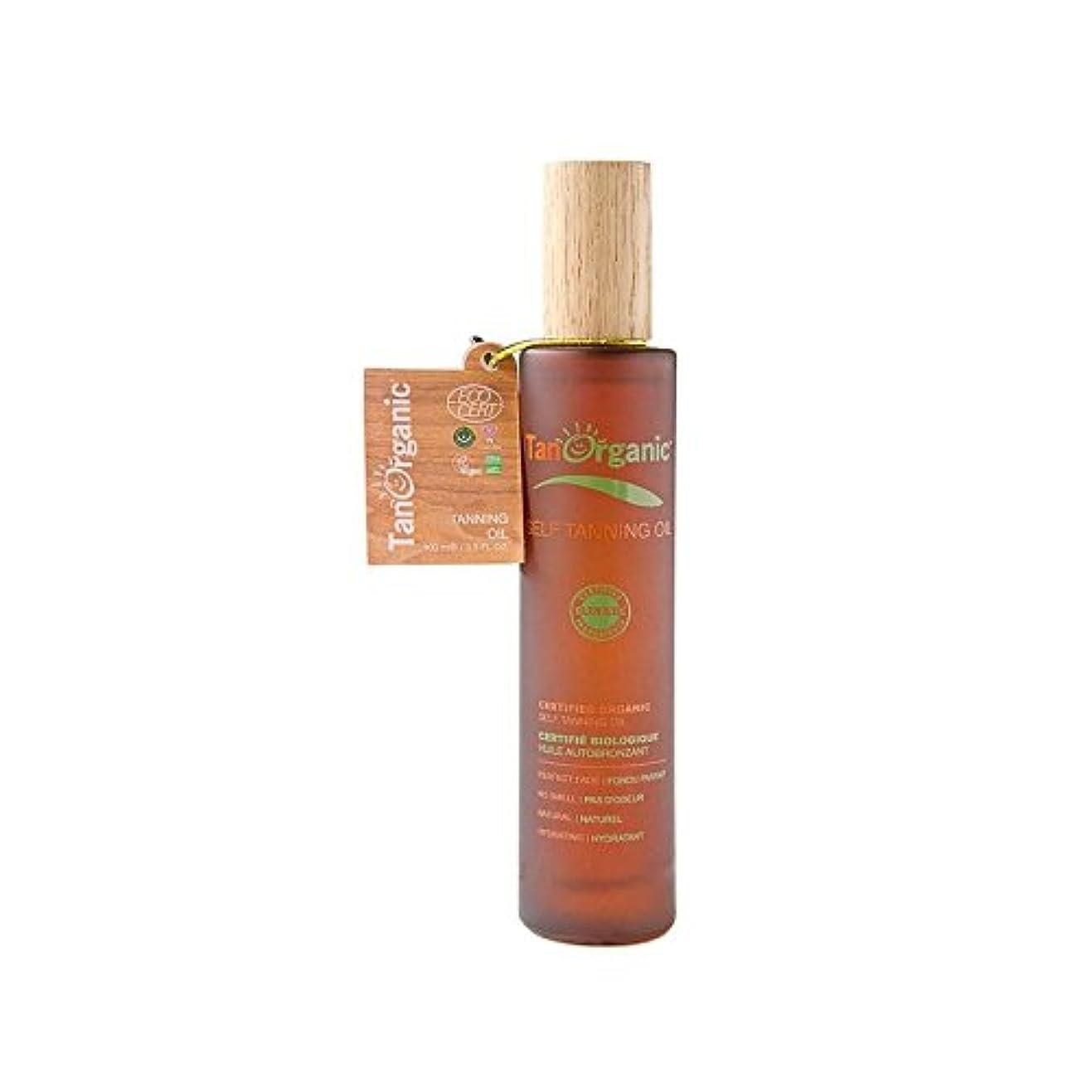 ほぼ繊細セメントTanorganic自己日焼け顔&ボディオイル (Tan Organic) (x 4) - TanOrganic Self-Tan Face & Body Oil (Pack of 4) [並行輸入品]