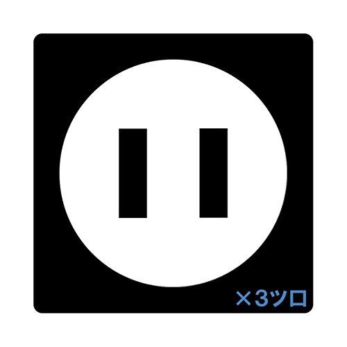 宏和工業 KOWA ソフト延長コード20m KM10-20クロ