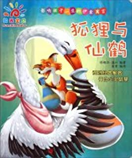 Sunshine Baby affect a child's life Aesop's Fables: The Fox and the Crane(Chinese Edition)