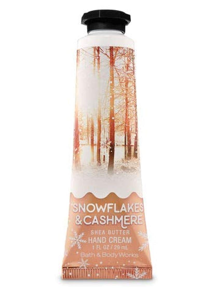 フォロー徹底手綱【Bath&Body Works/バス&ボディワークス】 シアバター ハンドクリーム スノーフレーク&カシミア Shea Butter Hand Cream Snowflake & Cashmere 1 fl oz / 29 mL [並行輸入品]