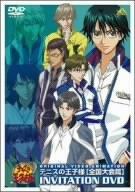 テニスの王子様 Original Video Animation 全国大会篇 INVITATION DVD