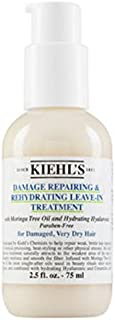 Damage Repairing & Rehydrating Leave-In Hair Treatment 2.5 fl.oz/75 ml