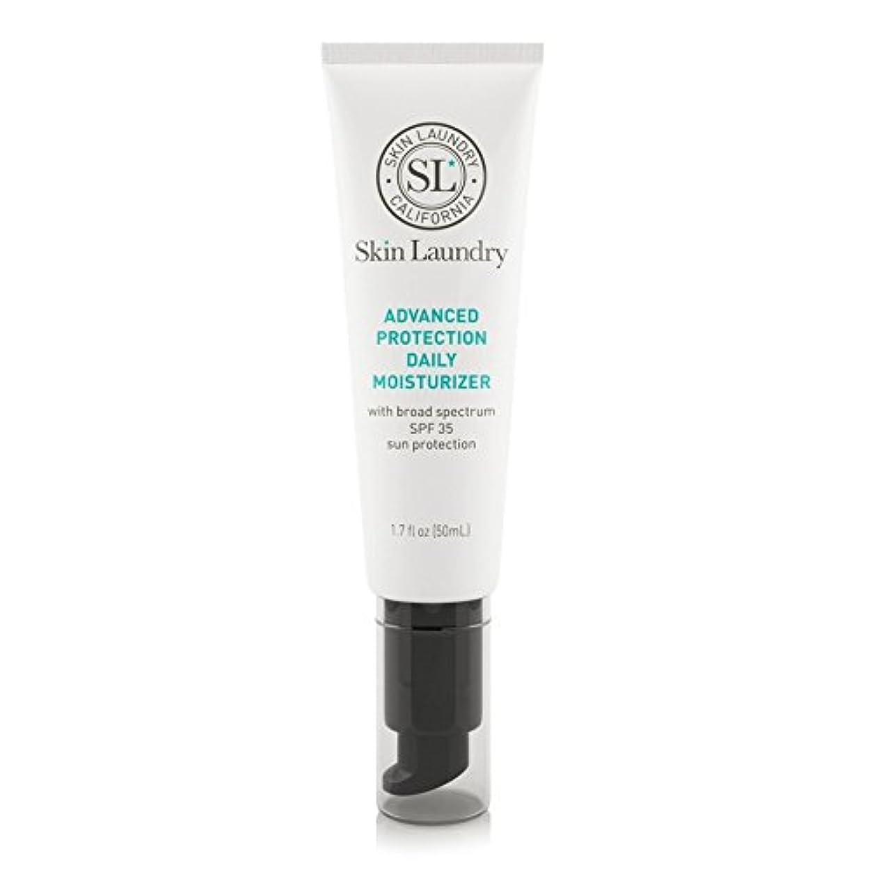 取る可愛いコミットSkin Laundry Advanced Protection Daily Moisturiser 50ml - 皮膚の洗濯高度な保護毎日保湿50ミリリットル [並行輸入品]