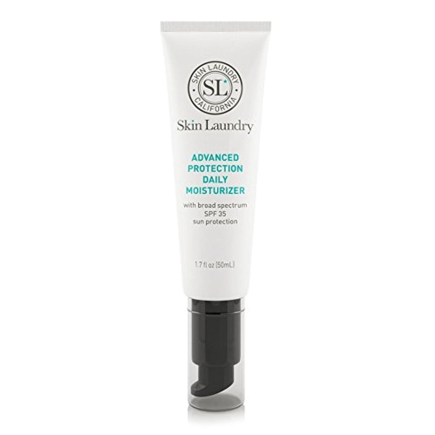 神秘意気揚々機会Skin Laundry Advanced Protection Daily Moisturiser 50ml (Pack of 6) - 皮膚の洗濯高度な保護毎日保湿50ミリリットル x6 [並行輸入品]