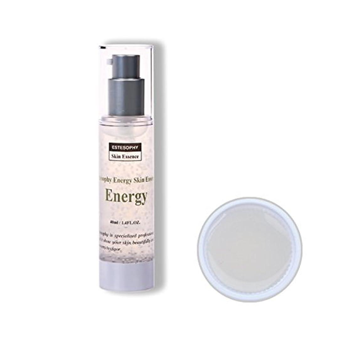 着実に骨の折れる増加するエステソフィー エナジー エッセンス 40ml 保湿美容液 業務用