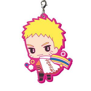 Boruto Naruto Next Generation It's Capsule Rubber Mascot! Naruto Uzumaki