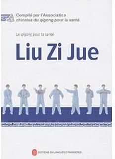 Le Qigong Pour La Sante (French Edition)