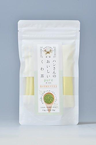 桑郷(くわのさと)『ハンさんのおいしいくわ茶』