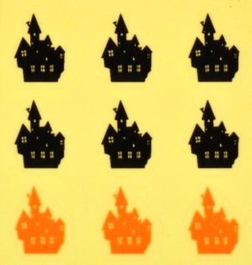 ネイルアートシール お城(ブラック×オレンジ)1シート9枚入