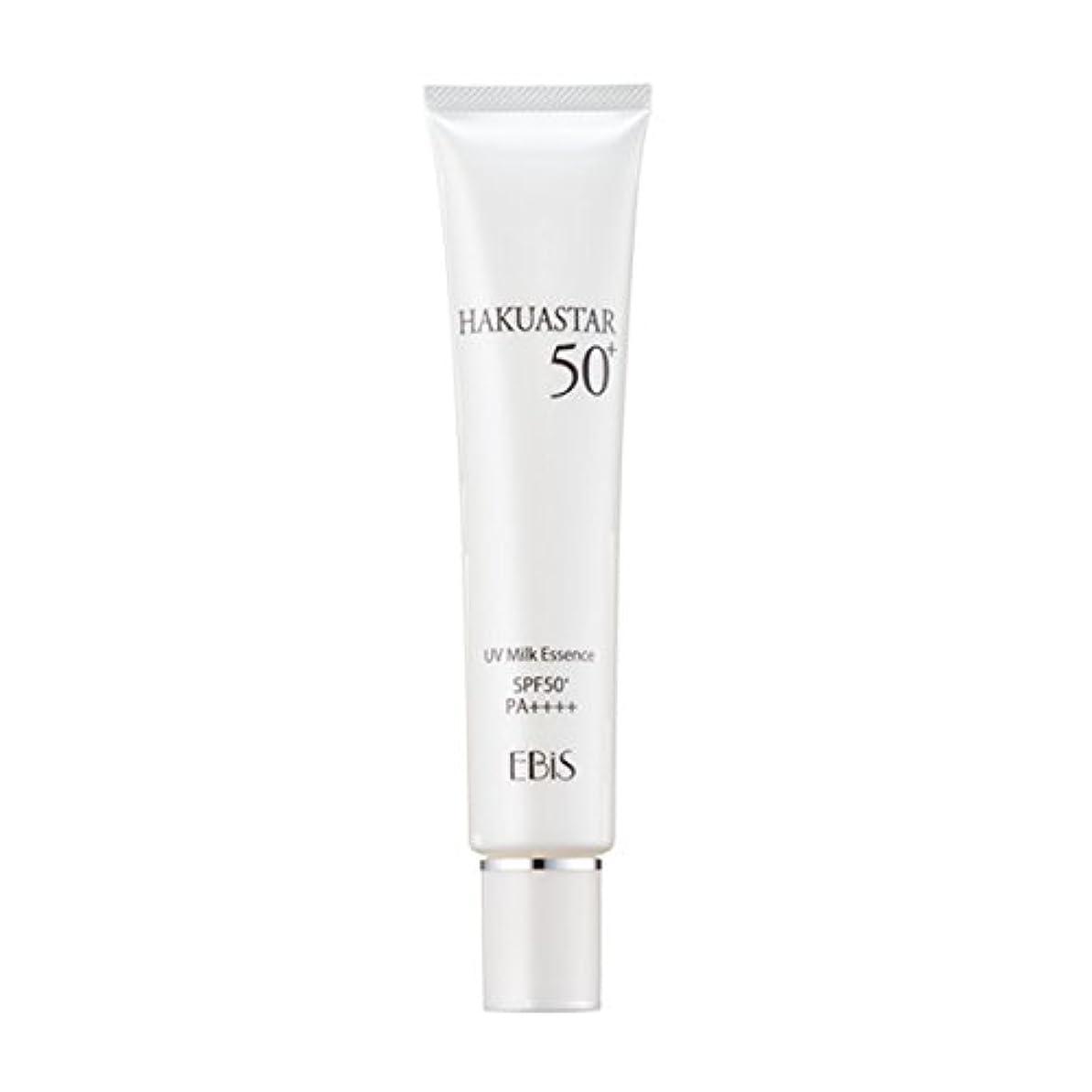 哲学博士可能にするチャンピオンシップエビス化粧品(EBiS) ハクアスター 40g SPF50PA+++ UVクリーム(日焼け止め) 紫外線対策 化粧下地としても使える