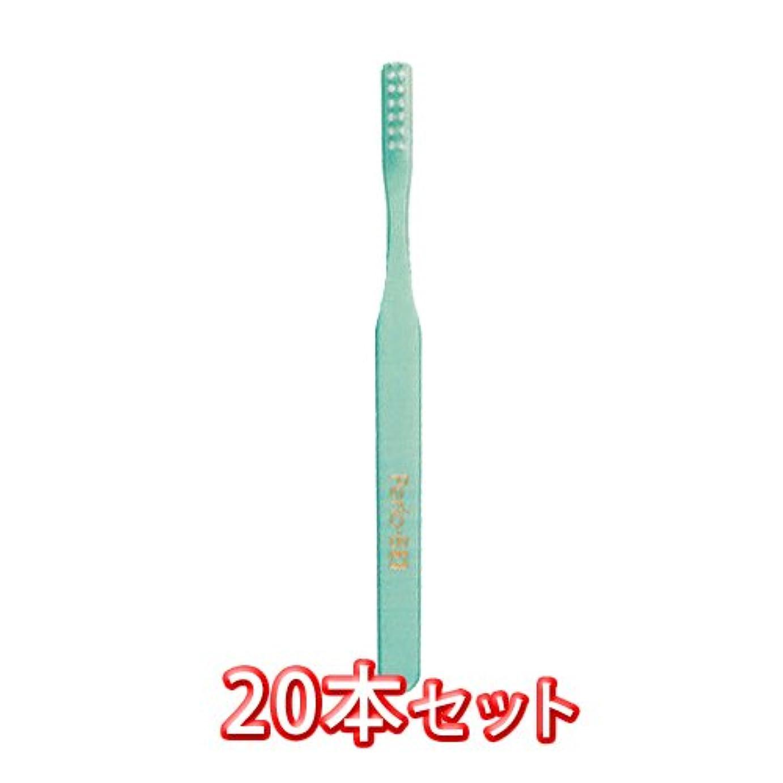 石鹸釈義被るサンスター ペリオ歯ブラシ 20本入 ぺリオB2