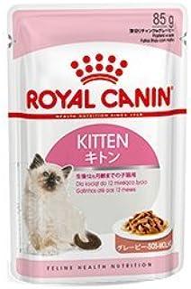 ロイヤルカナン FHN-WET キトン グレービー 子猫用 85g12個入りBOX×2個(合計24個)