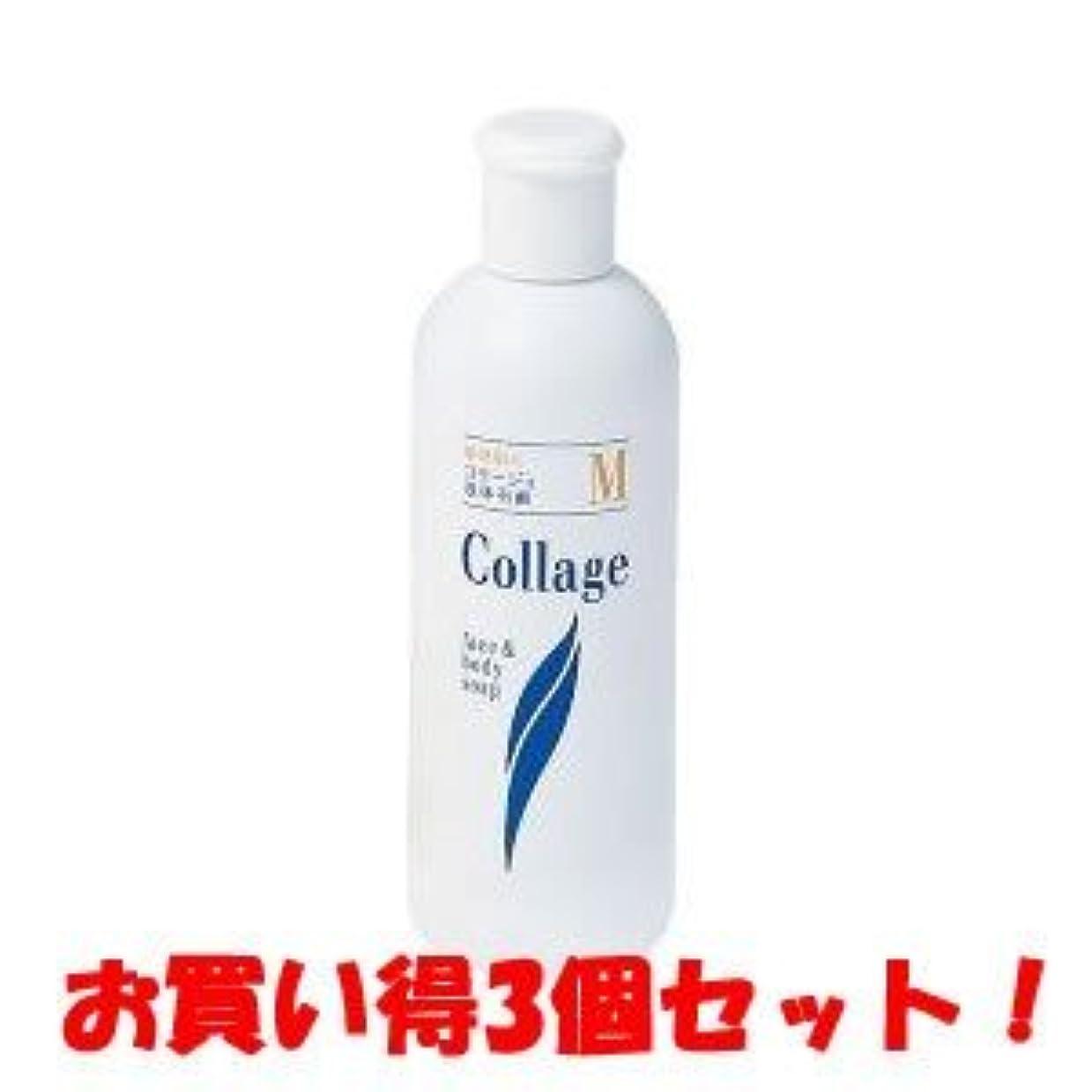 アトム朝の体操をする関与する(持田ヘルスケア)コラージュM液体石鹸 200ml(お買い得3個セット)