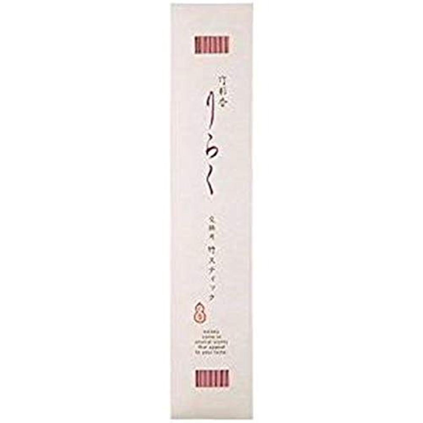 世界最初は申し立てられた竹彩香りらく 交換用竹スティックさくらの色 10本