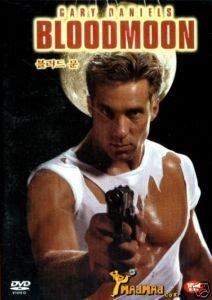 Bloodmoon: NTSC-, Region 2 compatable, Import spielt Region all ~ Gary Daniels ~ Frank Gorshin ~ Chuck Jeffreys ..