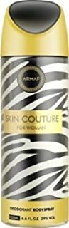 Armaf Skin Couture Body Spray - For Women (200 ml)
