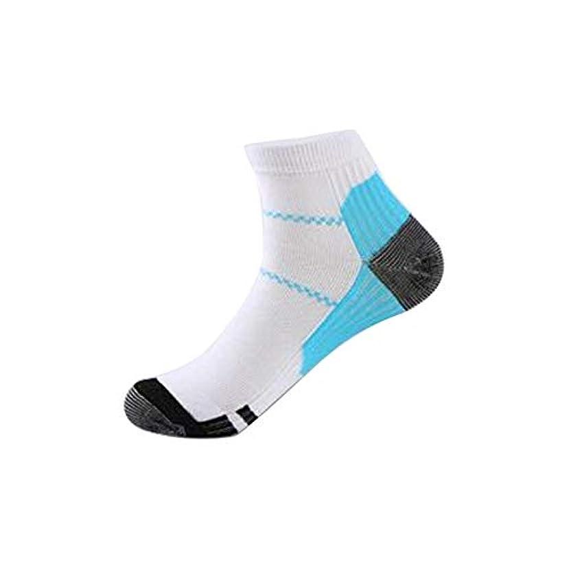 波紋ホール一回快適な男性女性ファッション短いストレッチ圧縮靴下膝ソックスサポートストレッチ通気性ソックス - ホワイト&ブルーS/M