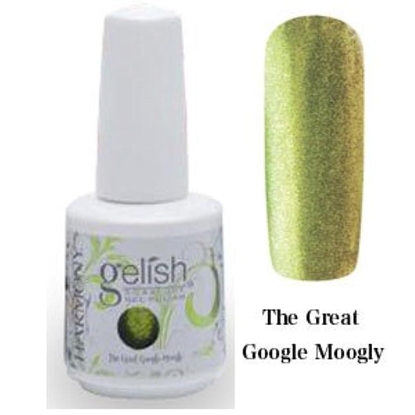 配置職業軸Harmony gelishソークオフジェル-The Great Google Moogly 15ml [海外直送品][並行輸入品]