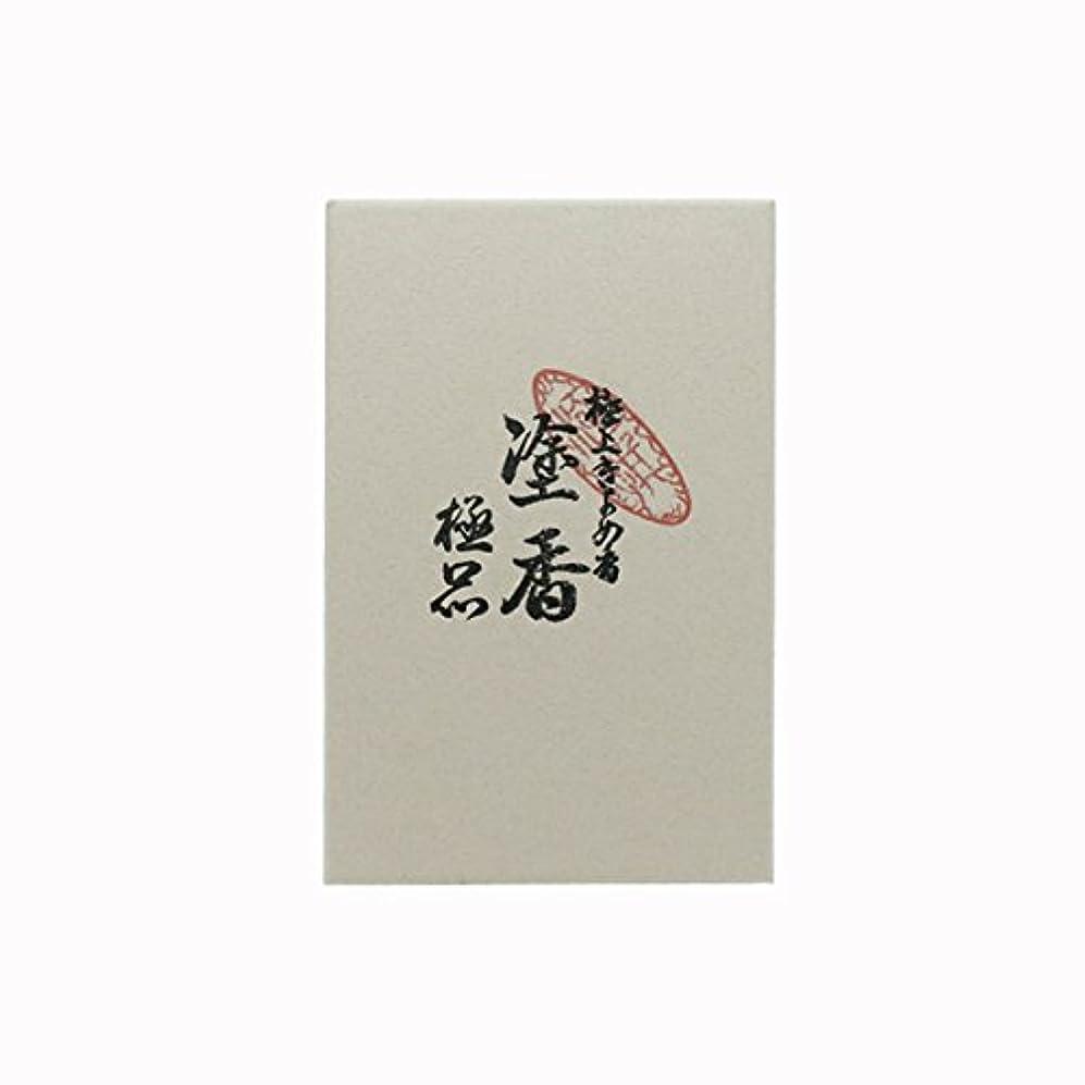 スクラップブック滝十分塗香(極品) 20g入