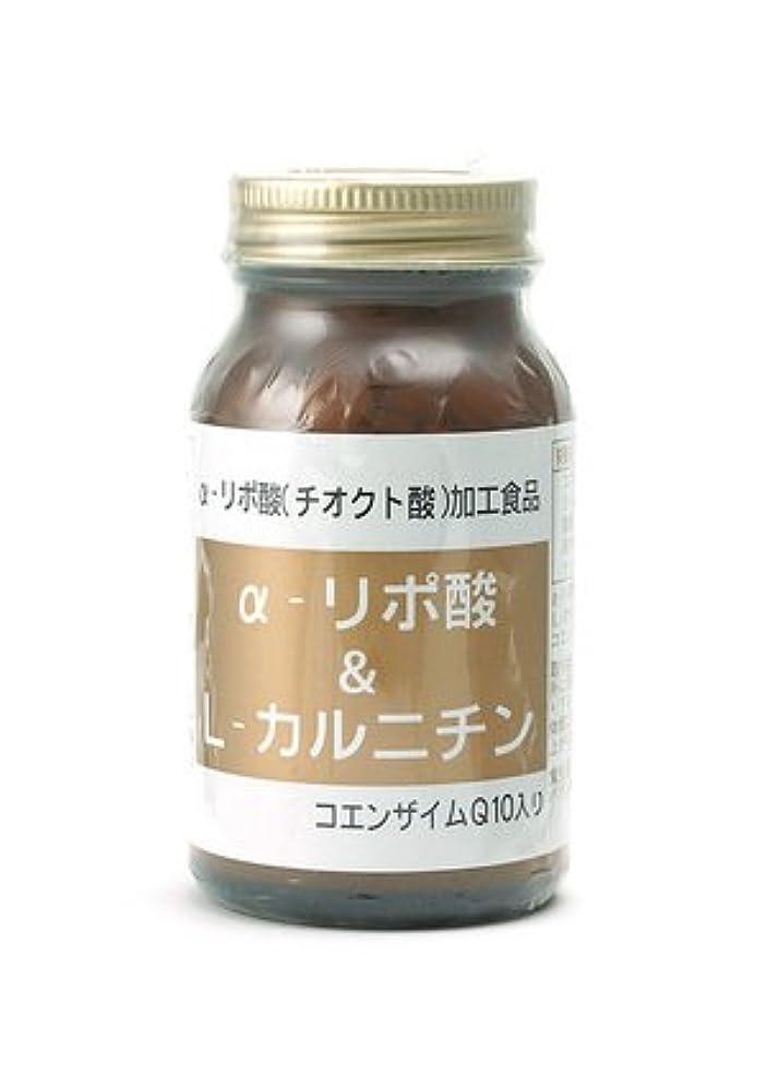 日決済シーサイドALGIT α-リポ酸&L-カルニチン