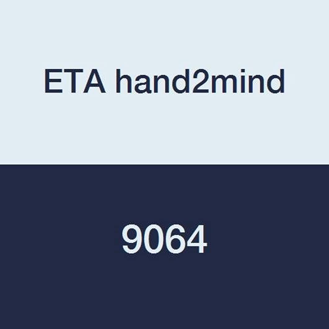 説得力のある千着替えるETA hand2mind オーバーヘッドクロック ダイヤル バラエティパック (5個パック)