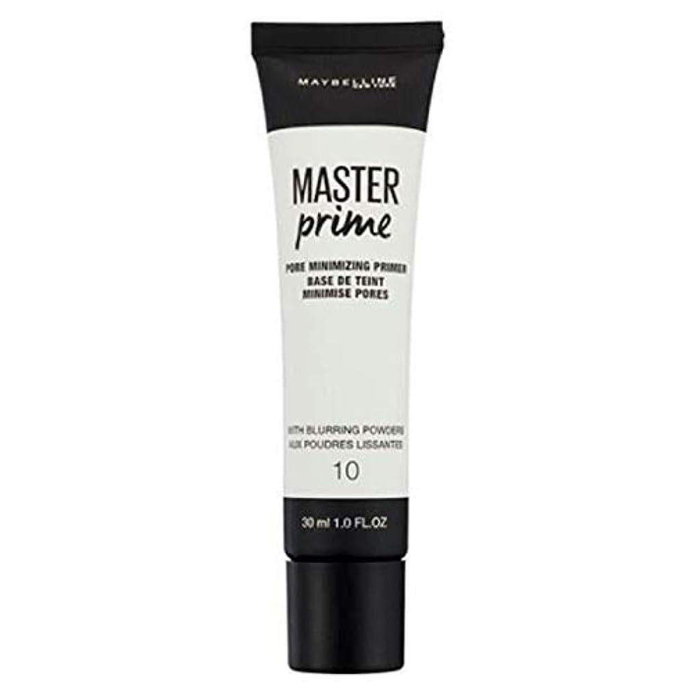 入り口認識締め切り[Maybelline ] メイベリンマスタープライム細孔最小限にプライマーをクリア10 - Maybelline Master Prime Pore Minimizing Primer Clear 10 [並行輸入品]
