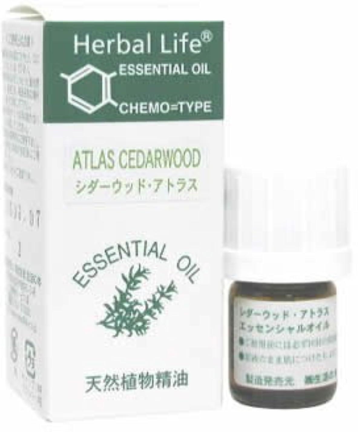 気体の習慣準拠生活の木 シダーウッドアトラス 3ml
