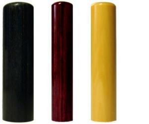 印鑑・はんこ 個人印3本セット 実印: 玄武 16.5mm 銀行印: アグニ 12.0mm 認印: アカネ 13.5mm 最高級牛皮袋セット