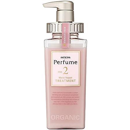 ヴィークレア ミクシム モイストリペア ヘアトリートメント (440g) mixim Perfume