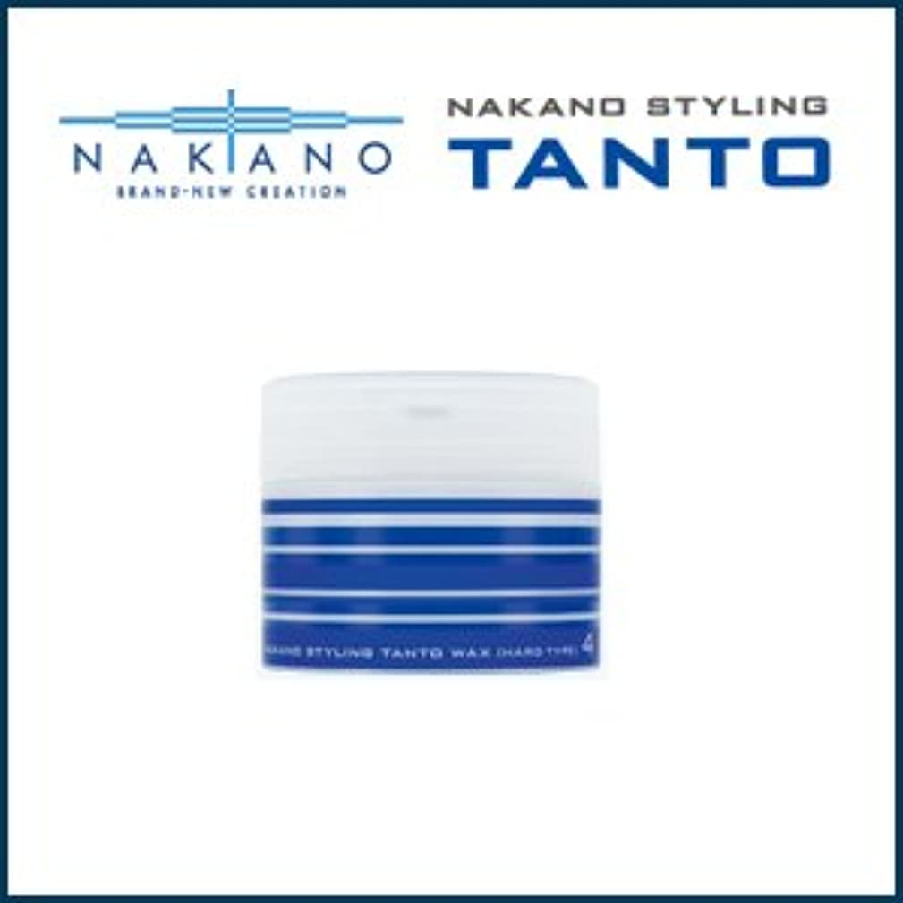 ごみ失態マッサージ【X2個セット】 ナカノ タント Nワックス 4 ハードタイプ 90g 容器入り
