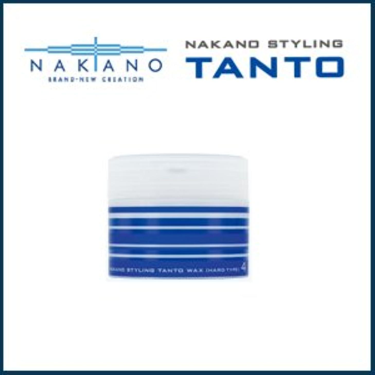 円形広く嵐の【X3個セット】 ナカノ タント Nワックス 4 ハードタイプ 90g 容器入り