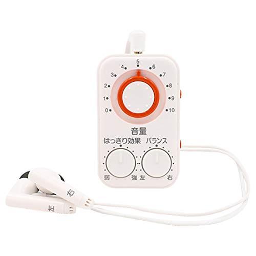 [山善] 集音器 耳にやさしい 音量10段階 デジタルステレオ集音器 ホワイト YSF-300(W) [メーカー保証1年]