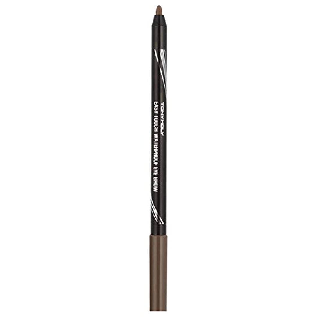 計算統治する徒歩で(3 Pack) TONYMOLY Easy Touch Waterproof Eye Brow - Black Brown 02 (並行輸入品)