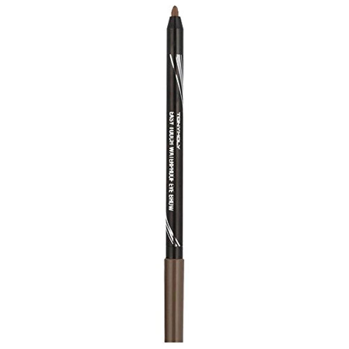 繕う悲しいことにリゾート(3 Pack) TONYMOLY Easy Touch Waterproof Eye Brow - Black Brown 02 (並行輸入品)