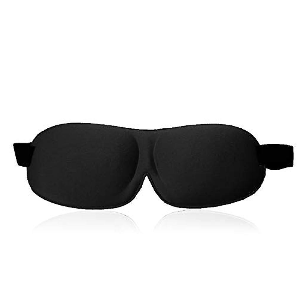 経験者枠正しいNOTE ポータブル睡眠アイマスク3d目隠し用より良い睡眠旅行残りシェーディングゴーグルソフトアイパッチ用男性女性アイマスク睡眠補助