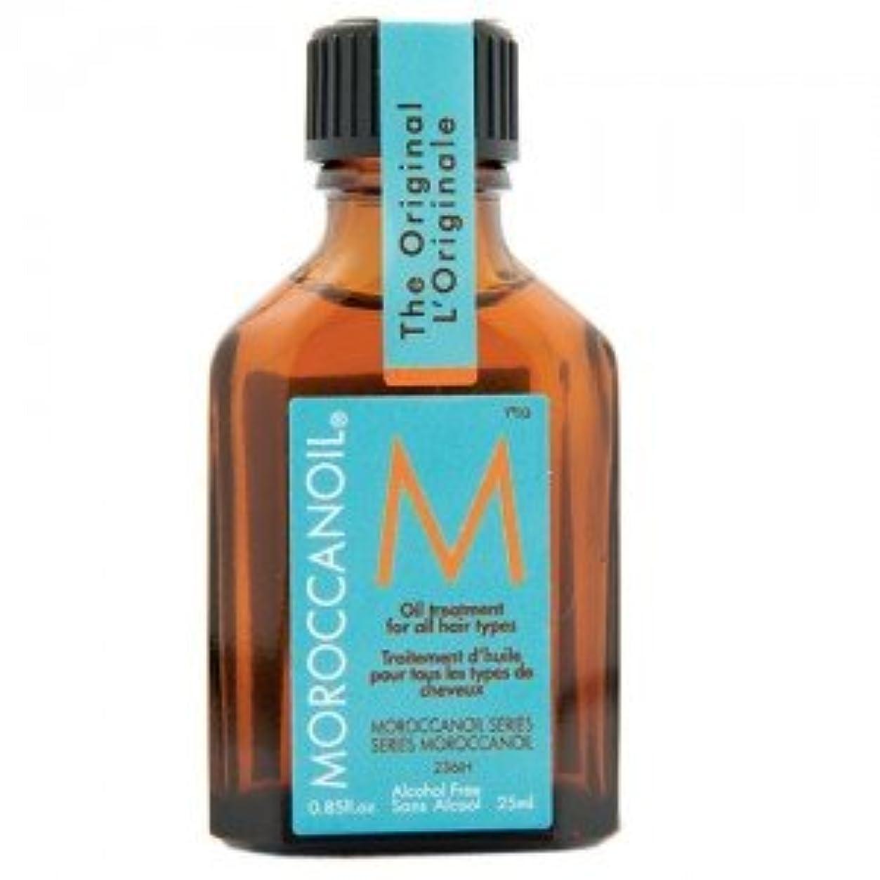 ホイッスル泣く肥沃なモロッカンオイル(MOROCCANOIL) モロッカンオイル 25ml[並行輸入品]