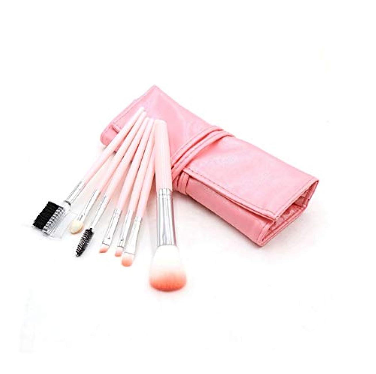 差別的勝者ひねり化粧ブラシセット、ピンク7化粧ブラシ化粧ブラシセットアイシャドウブラシリップブラシ美容化粧道具