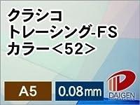 クラシコトレーシングFS <52> A5/30枚/色:うす紫 036150_05
