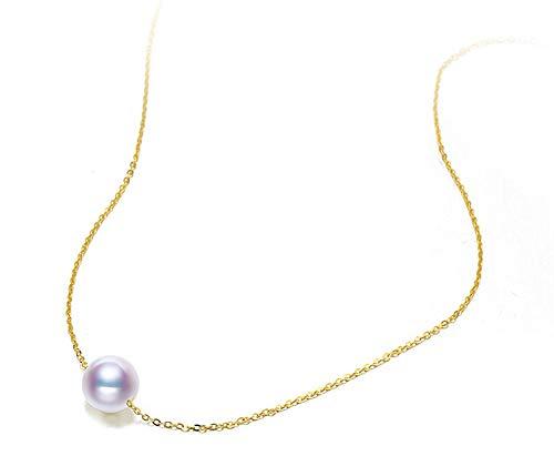 RXSHOUSH Collar para mujer, collar con colgante redondo de perlas de agua de mar, collar con clavícula de oro de 18 quilates, collar en forma de O, joyería de gama alta para novia., 45 cm., 7,5 mm
