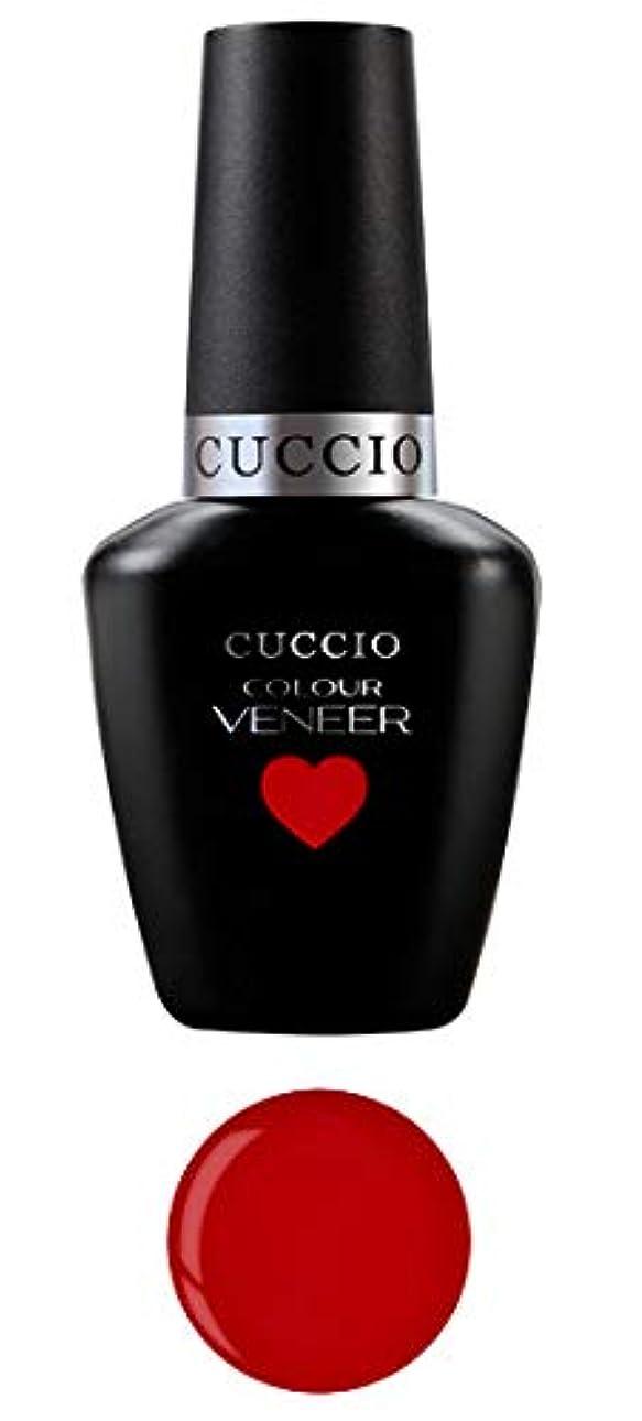 エーカー飲食店どちらかCuccio MatchMakers Veneer & Lacquer - A Kiss in Paris - 0.43oz / 13ml Each