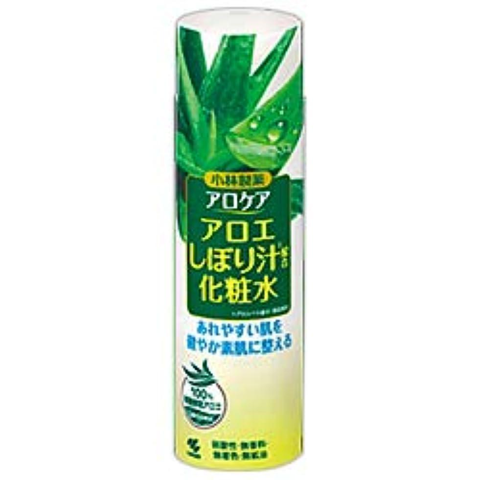 インスタンス取り戻す大胆なアロケア化粧水 180ml ×2個セット