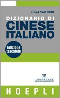 Dizionario di cinese-italiano